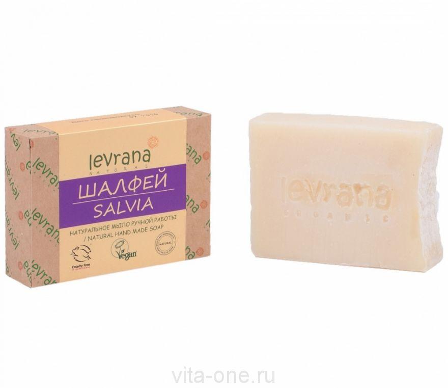 Натуральное мыло ручной работы Шалфей Levrana (Леврана) 100 г