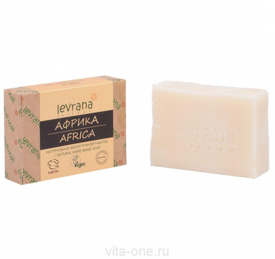 Натуральное мыло ручной работы Африка Levrana (Леврана) 100 г
