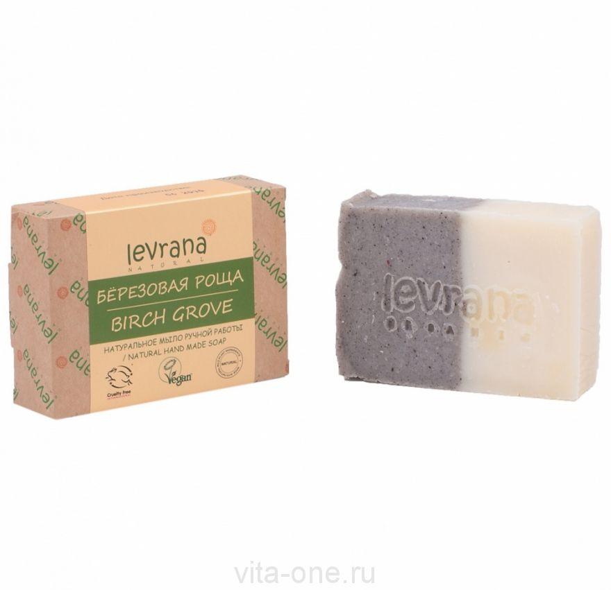 Натуральное мыло ручной работы Березовая роща Levrana (Леврана) 100 г