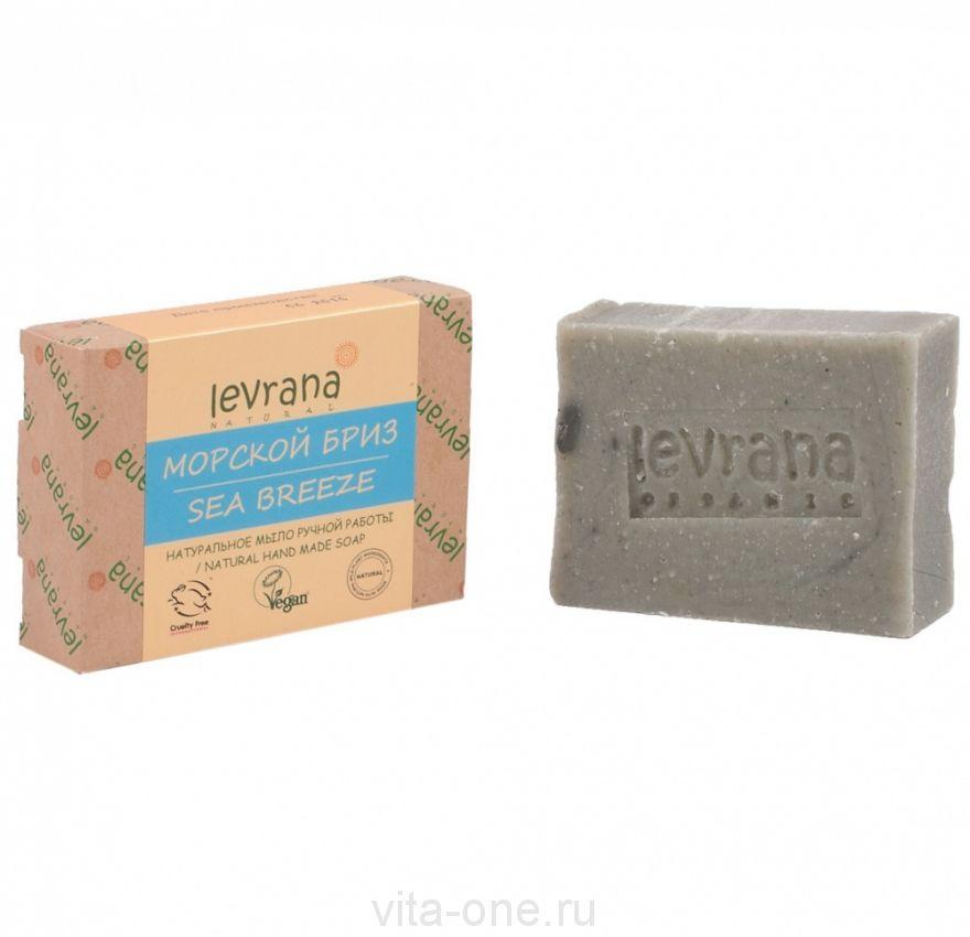 Натуральное мыло ручной работы Морской бриз Levrana (Леврана) 100 г