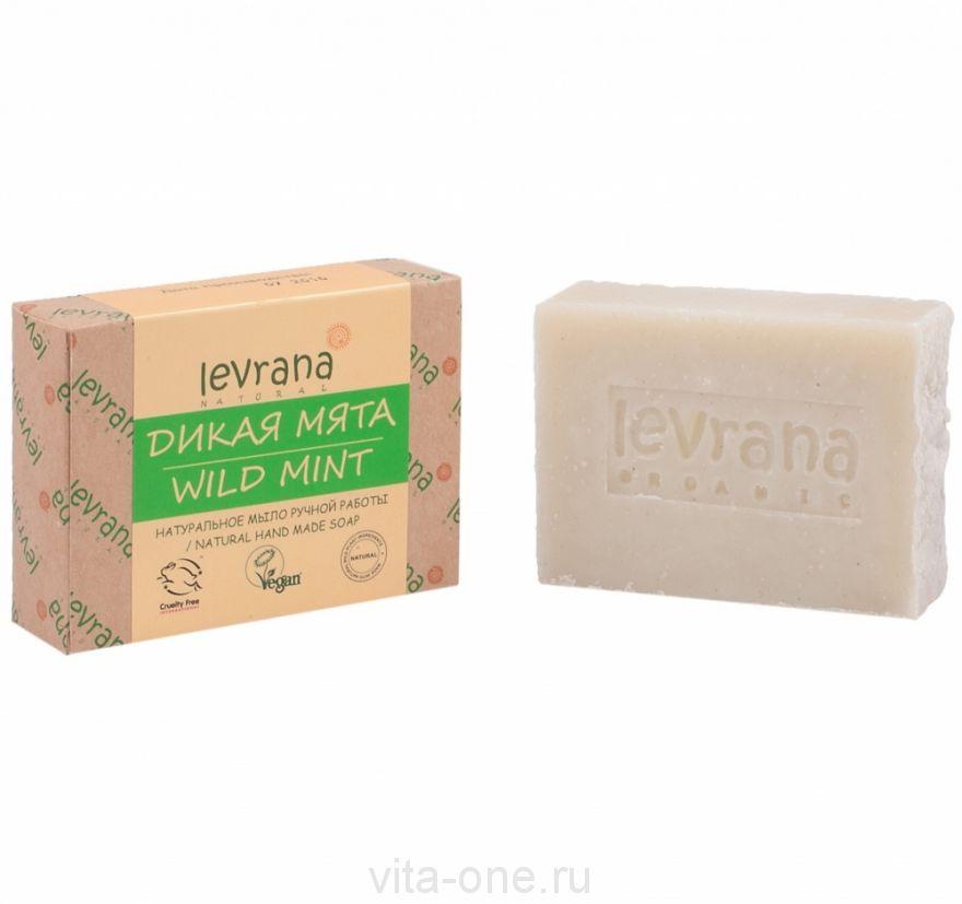 Натуральное мыло ручной работы Мята Levrana (Леврана) 100 г