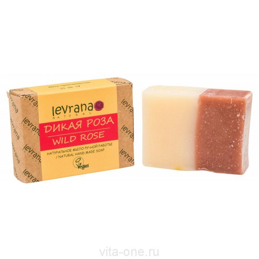 Натуральное мыло ручной работы Роза Levrana (Леврана) 100 г