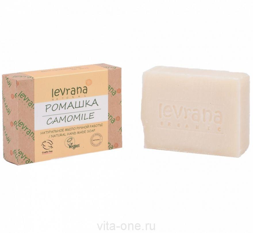 Натуральное мыло ручной работы Ромашка (Леврана) 100 г