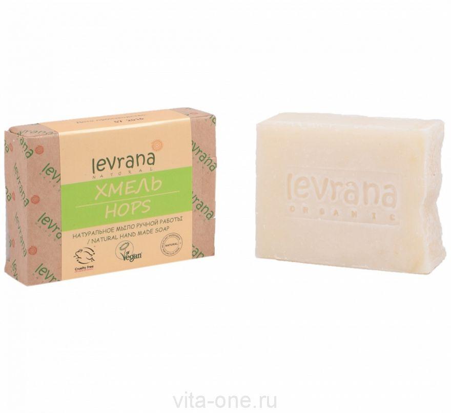 Натуральное мыло ручной работы Хмель (Леврана) 100 г