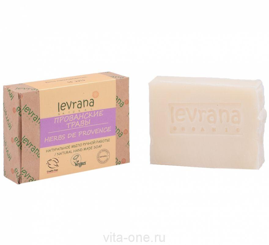 Натуральное мыло ручной работы Прованские травы Levrana (Леврана) 100 г