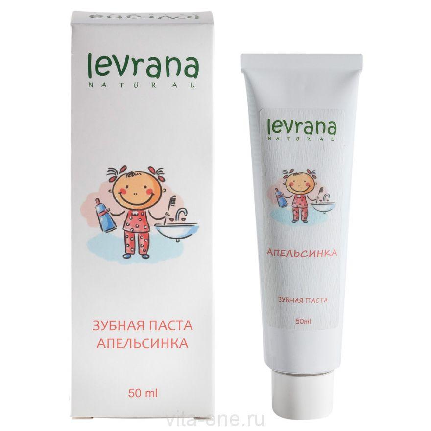 Зубная паста гелевая детская, Апельсинка Levrana (Леврана) 50 мл