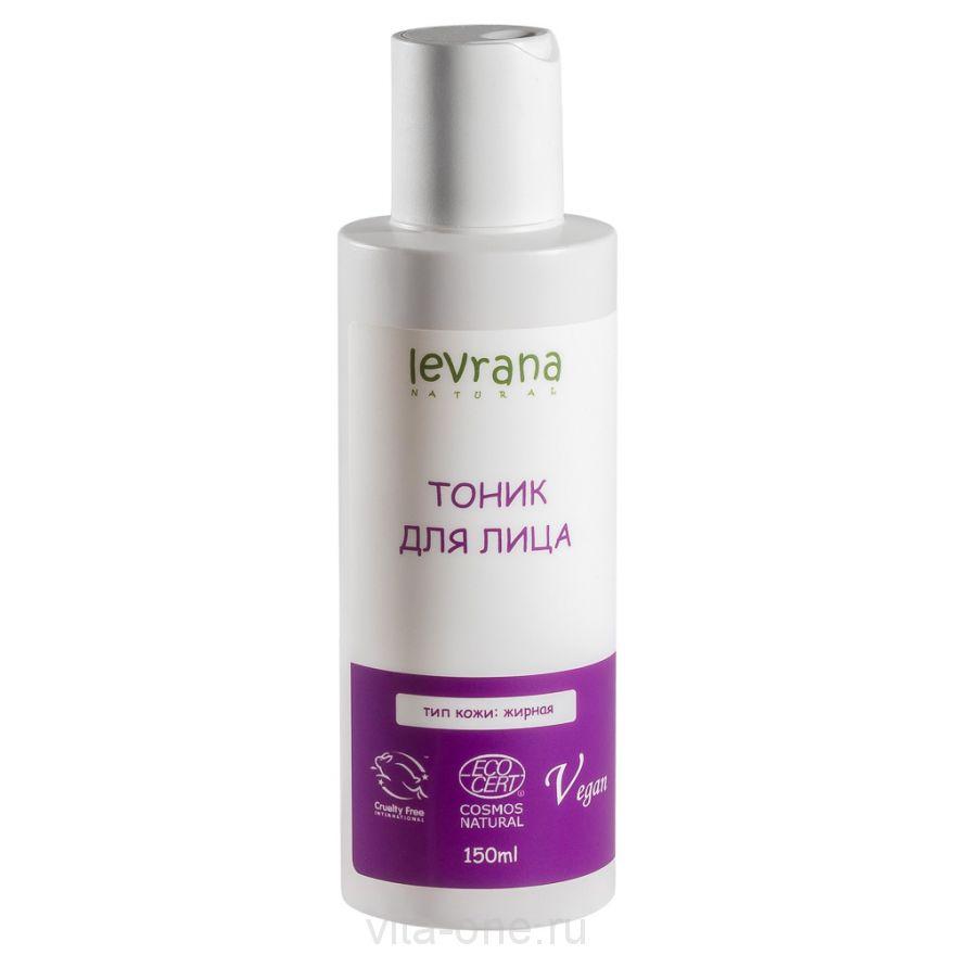 Тоник для жирной кожи Levrana (Леврана) 150 мл