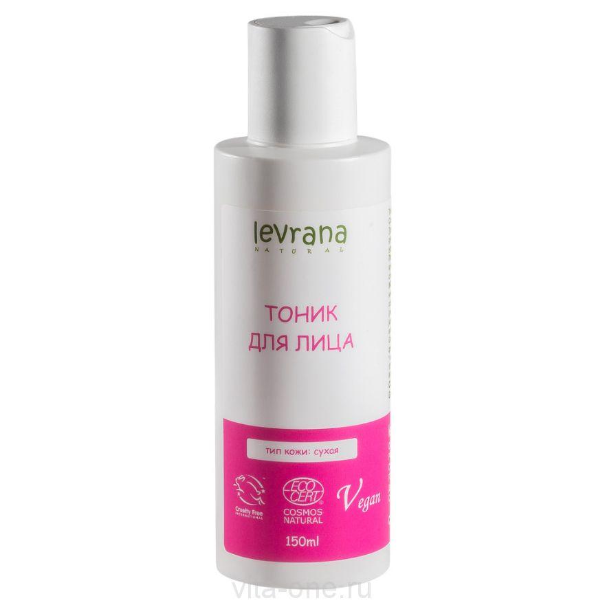 Тоник для сухой кожи Levrana (Леврана) 150 мл