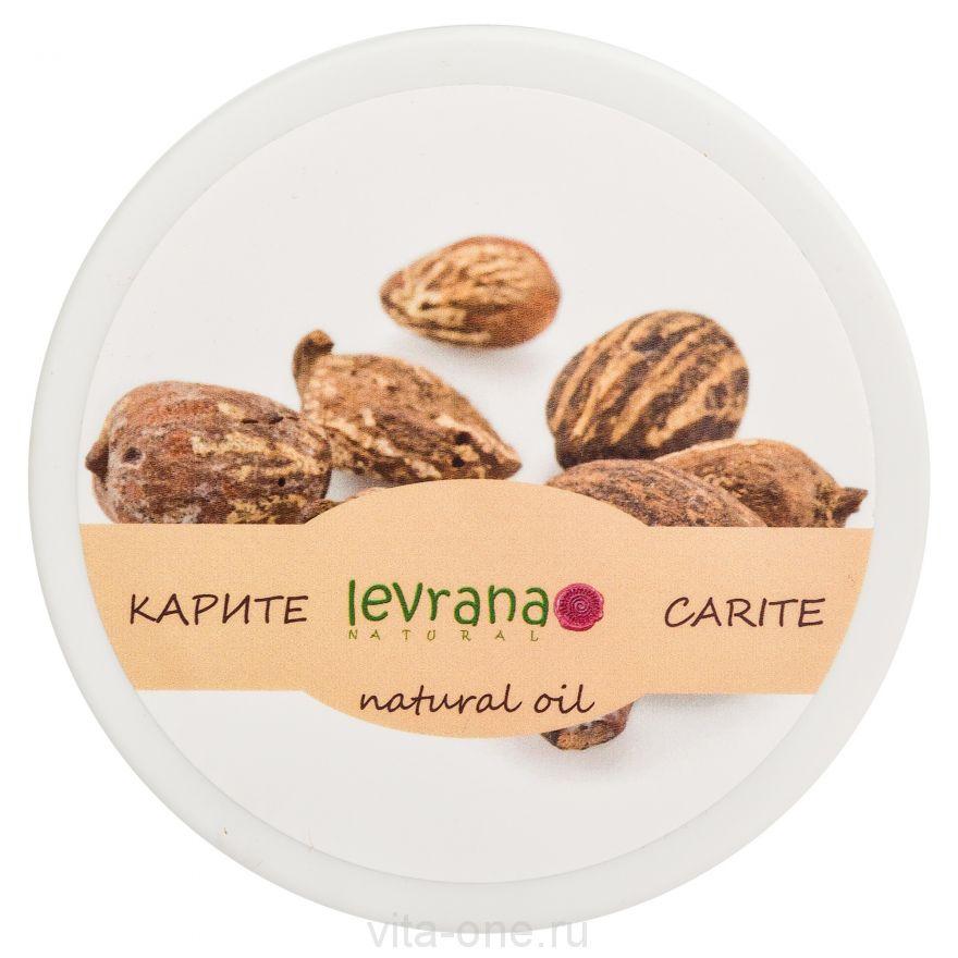 Растительное масло Ши Карите Levrana (Леврана) 150 мл