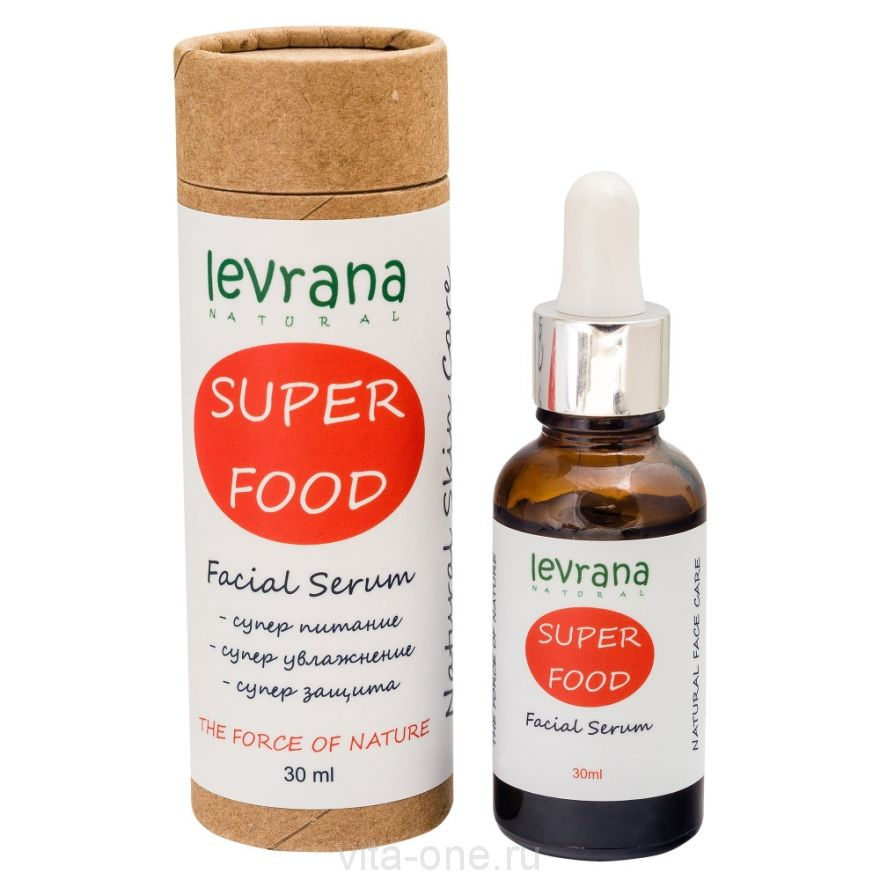 Сыворотка для лица SUPER FOOD, супер питание Levrana (Леврана) 30 мл