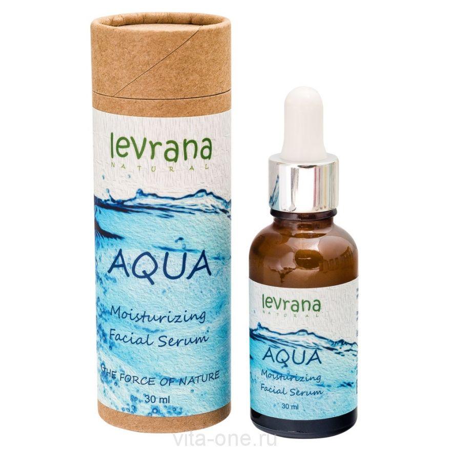 """Сыворотка для лица """"AQUA"""" гиалуроновая кислота 2%, увлажняющая Levrana (Леврана) 30 мл"""
