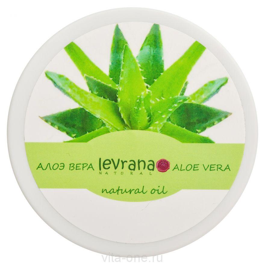 Растительное масло Алоэ Вера Levrana (Леврана) 150 мл