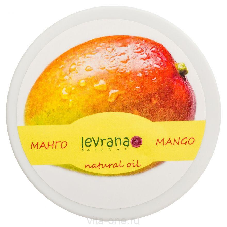 Растительное масло Манго Levrana (Леврана) 150 мл