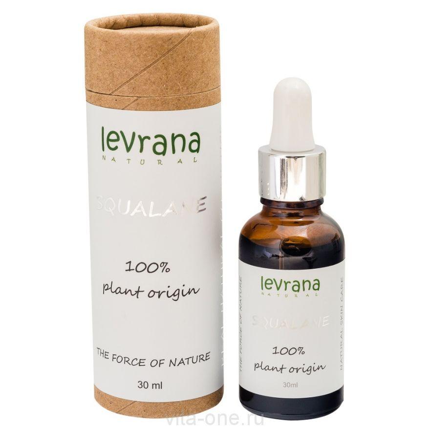 Сыворотка Squalane, 100% растительный сквалан Levrana (Леврана) 30 мл