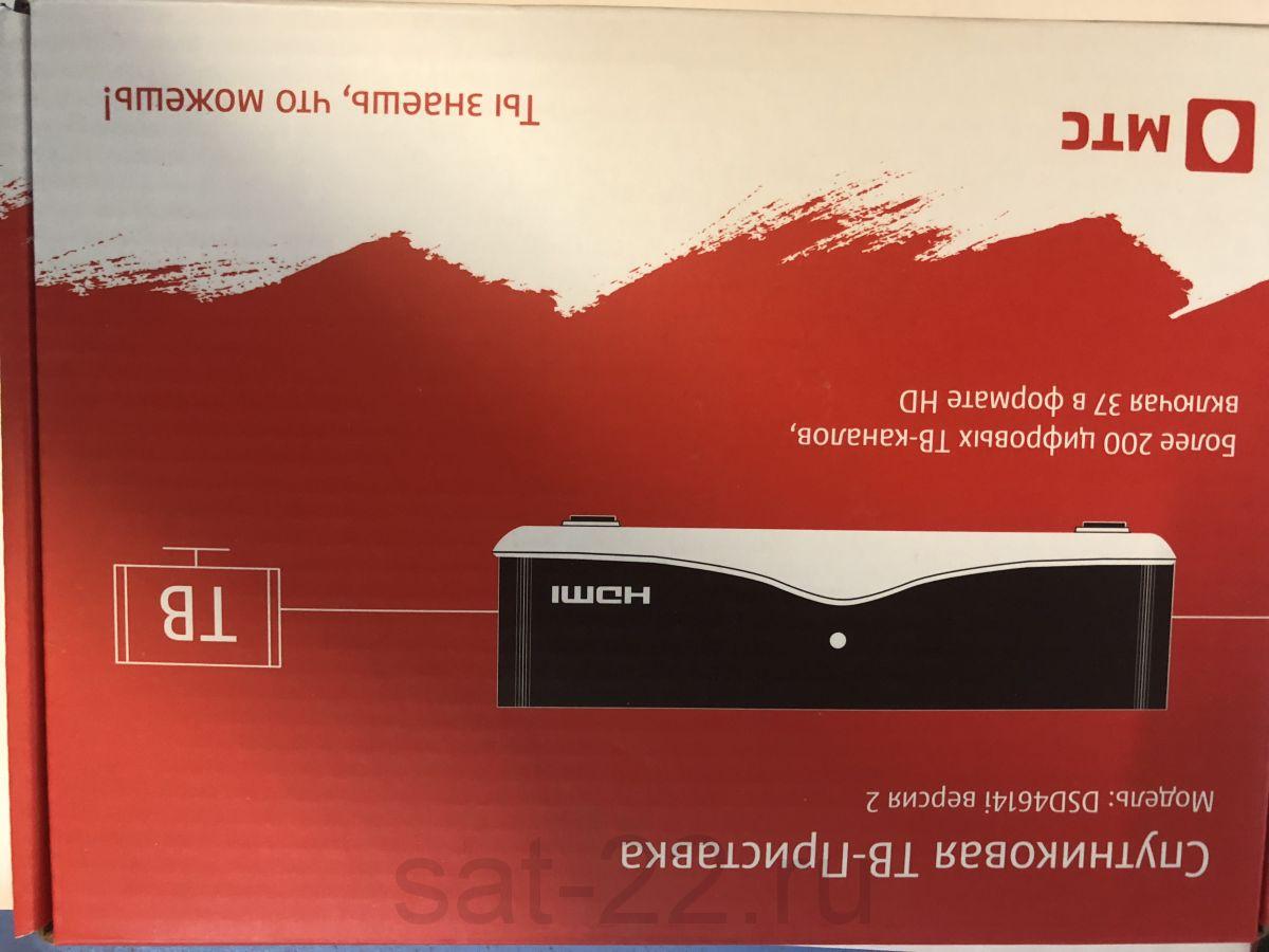 Ресивер для просмотра МТС ТВ DSD 4514 I