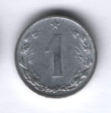 1 геллер 1953 года Чехословакия