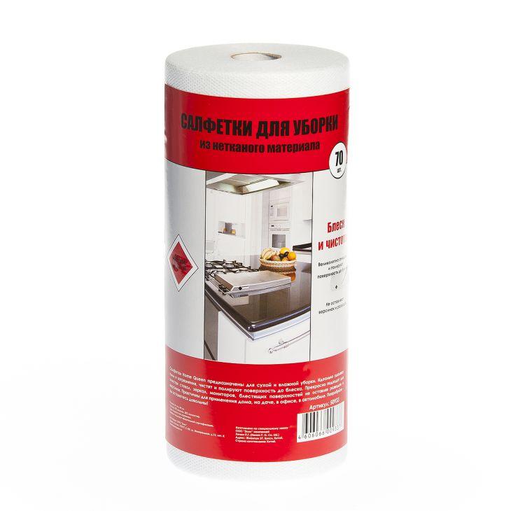 Салфетка для уборки по 70 шт. в рулоне 50933