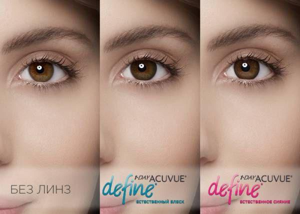 Бьюти линзы для глаз 1-Day Acuvue Define (30 шт)