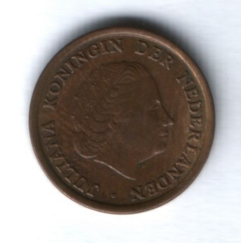 1 цент 1963 года Нидерланды