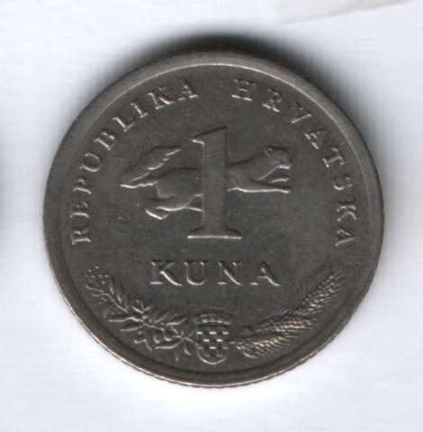 1 куна 1993 года Хорватия