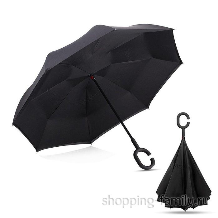 Зонт наоборот (Черный)