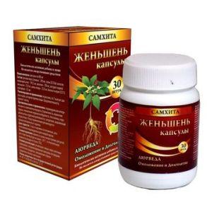 Женьшень в капсулах (Самхита)30 капсул по 600 мг.