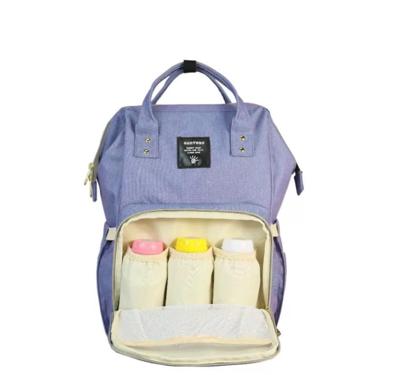 Сумка-Рюкзак Для Мамы Mummy Bag сиреневый