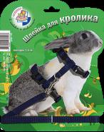 Зооник Шлейка с поводком для кроликов