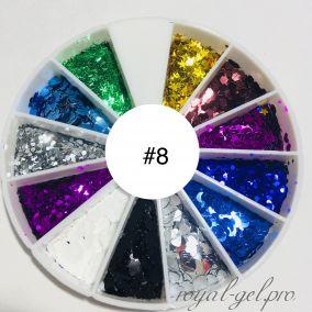 Набор дизайнов в карусельке микс форм , цветов и размеров №8