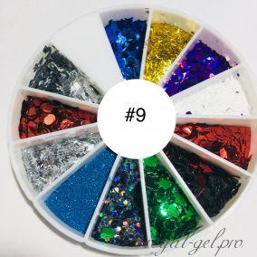 Набор дизайнов в карусельке микс форм , цветов и размеров №9
