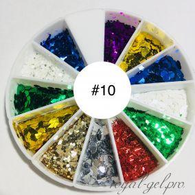 Набор дизайнов в карусельке микс форм , цветов и размеров №10