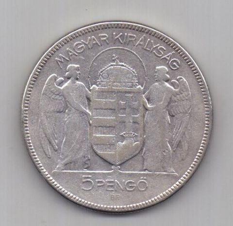 5 пенго 1930 г. Венгрия