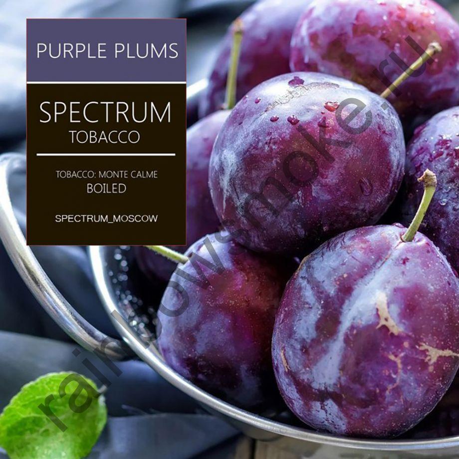 Spectrum 250 гр - Purple Plums (Слива)