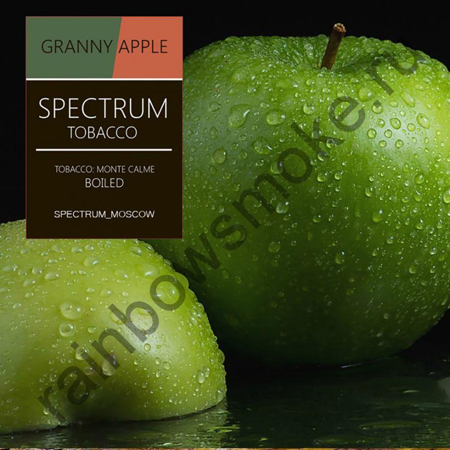 Spectrum 250 гр - Granny Apple (Яблоко Гренни)