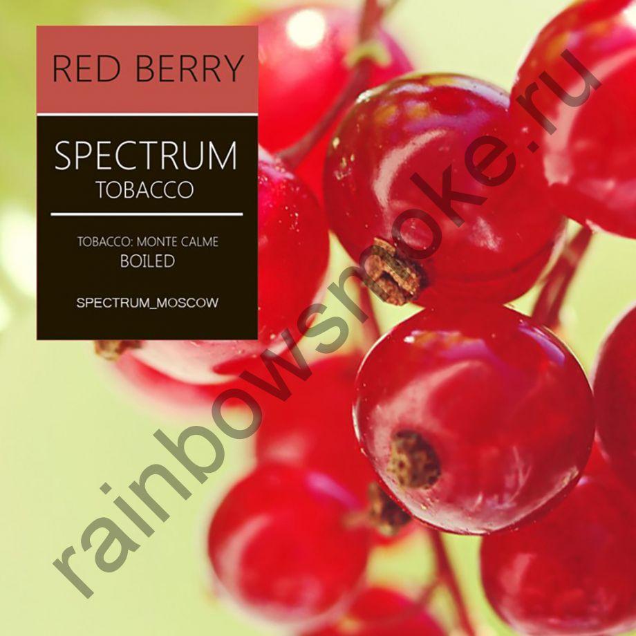 Spectrum 100 гр - Red Berry (Кислые Ягоды)