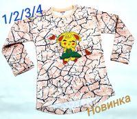 """Туника для девочки"""" МY МIO"""" 1-4 лет №ФС013"""