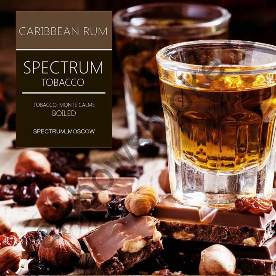 Spectrum 100 гр - Caribbean Rum (Карибский Пряный Ром)