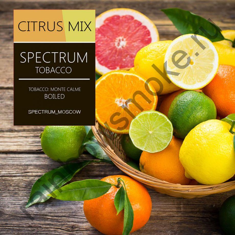 Spectrum 100 гр - Citrus Mix (Цитрусовый микс)