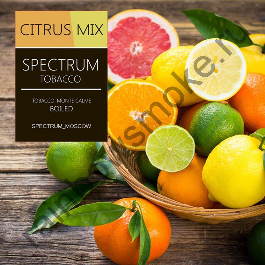 Spectrum 250 гр - Citrus Mix (Цитрусовый микс)