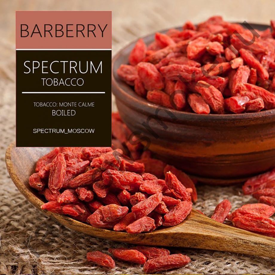 Spectrum 250 гр - Barberry (Барбарис)