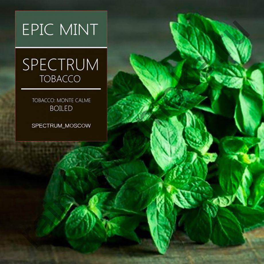 Spectrum 100 гр - Epic Mint (Мощная Мята)