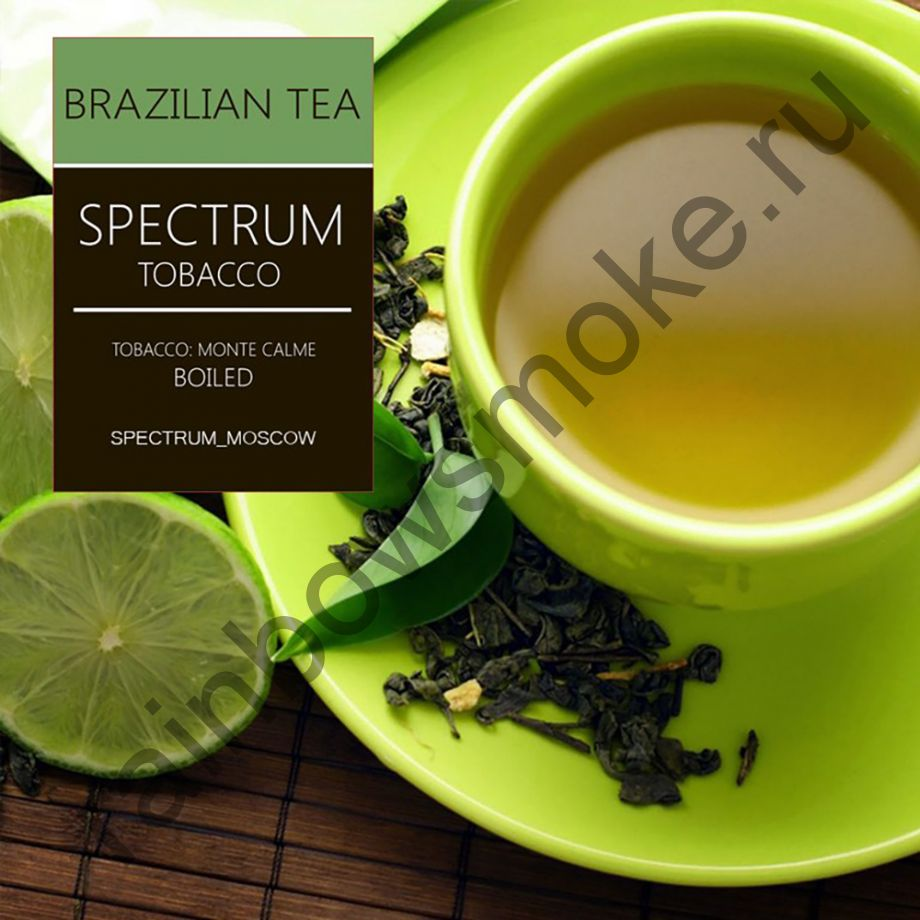 Spectrum 100 гр - Brasilian Tea (Чай с Лаймом)