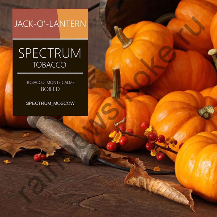 Spectrum 250 гр - Jack-o-Lantern (Тыква)