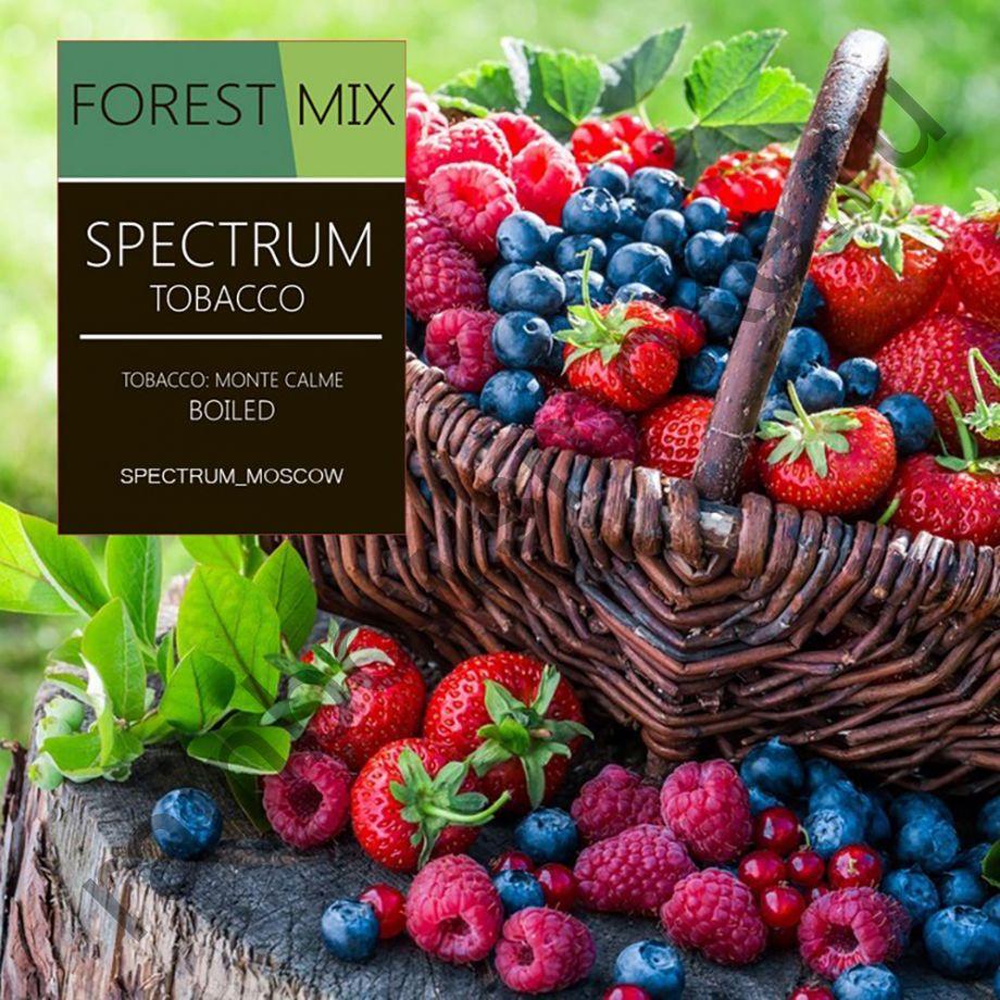 Spectrum 100 гр - Forest Mix (Лесные Сладкие Ягоды)