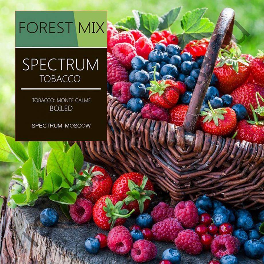 Spectrum 250 гр - Forest Mix (Лесные Сладкие Ягоды)