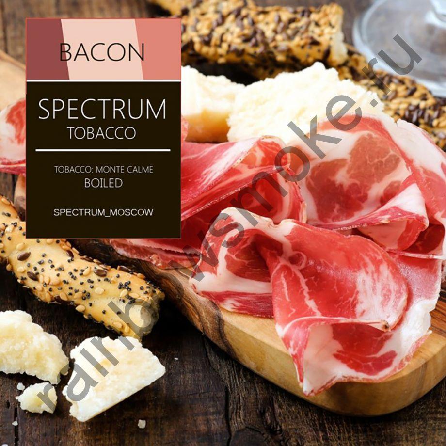Spectrum 250 гр - Bacon (Бекон)