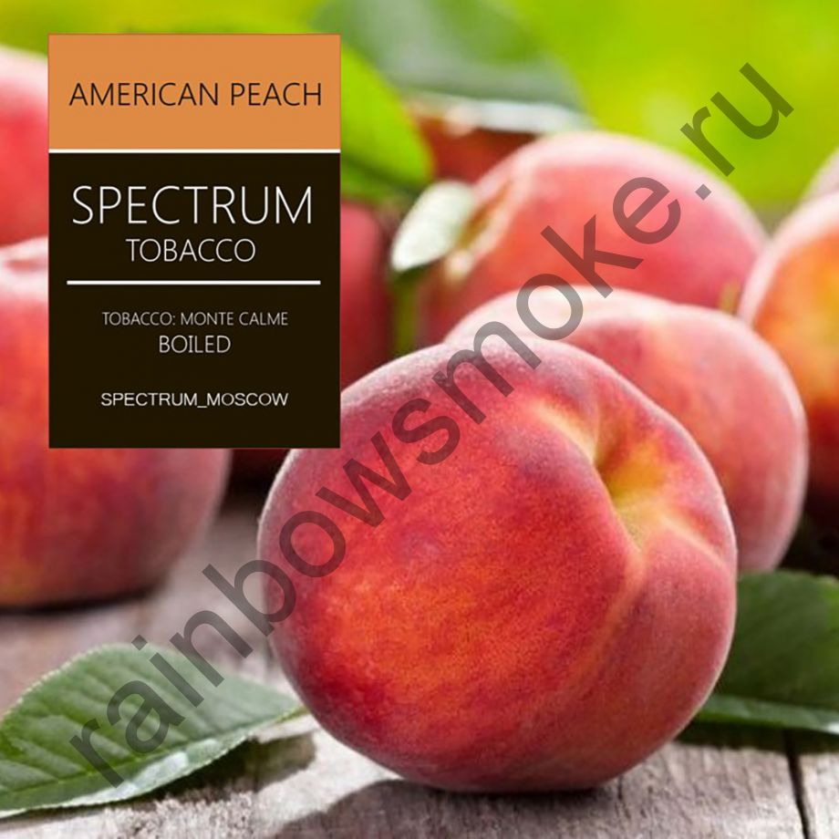Spectrum 250 гр - American Peach (Американский Персик)