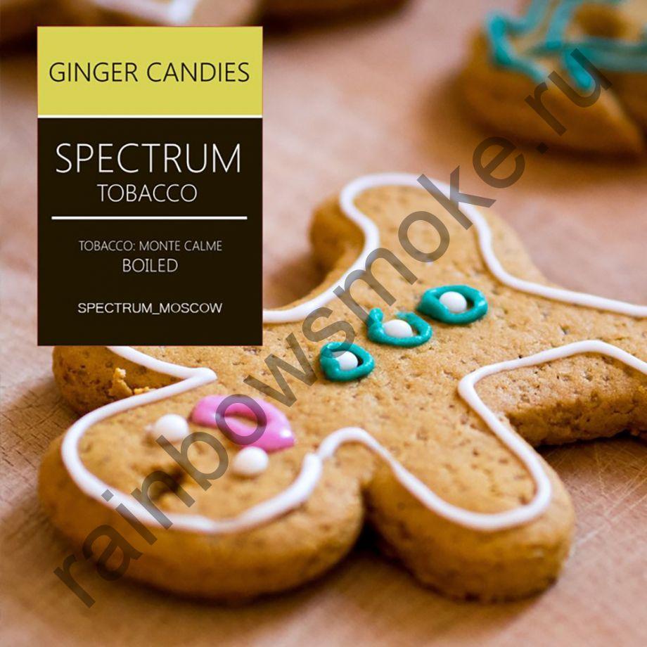 Spectrum 250 гр - Ginger Candies (Имбирные конфеты)