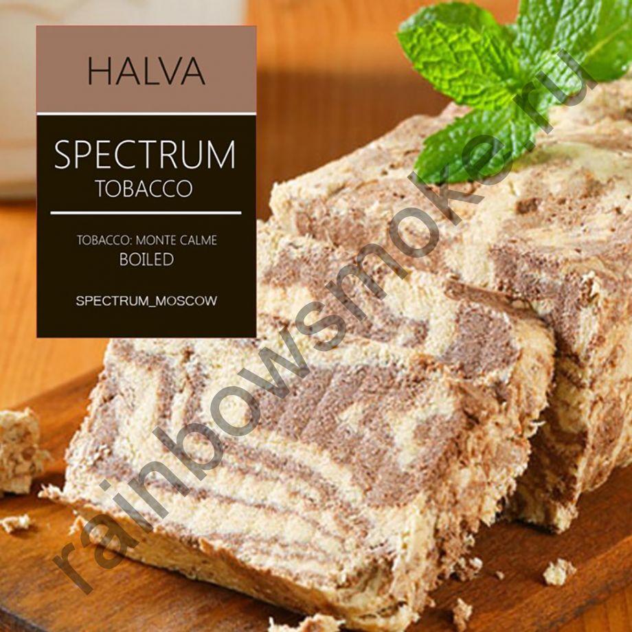 Spectrum 250 гр - Halva (Халва)