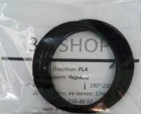 Пластик для 3d ручки PLA черный 10м
